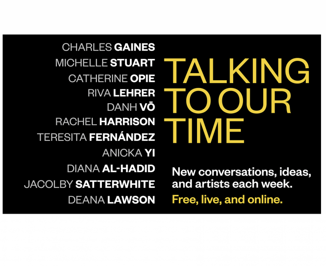 """Al-Hadid joins Hirshhorn Museum and Sculpture Garden's series """"Talking to Our Time"""""""