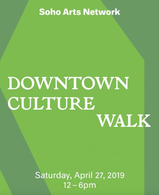 SAN's Downtown Culture Walk
