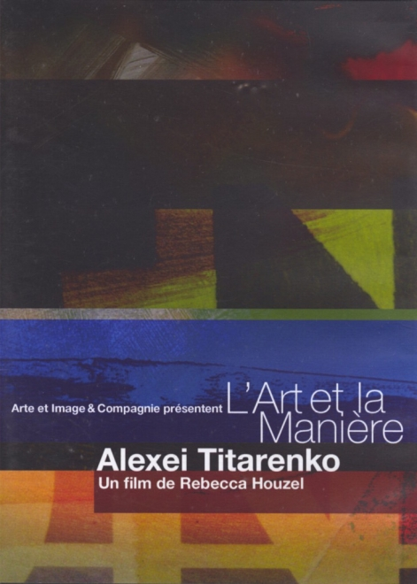 Alexey Titarenko: Art et la Manière at Photo London