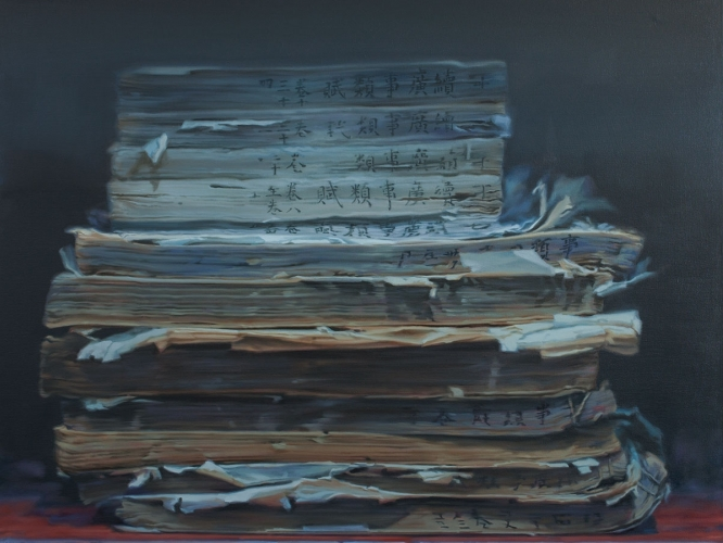 "Xiaoze Xie solo museum exhibition ""Objects of Evidence"" at Asia Society New York"