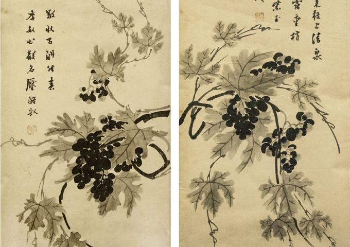 CHOI SEOK-HWAN 최석환 (1808-?)