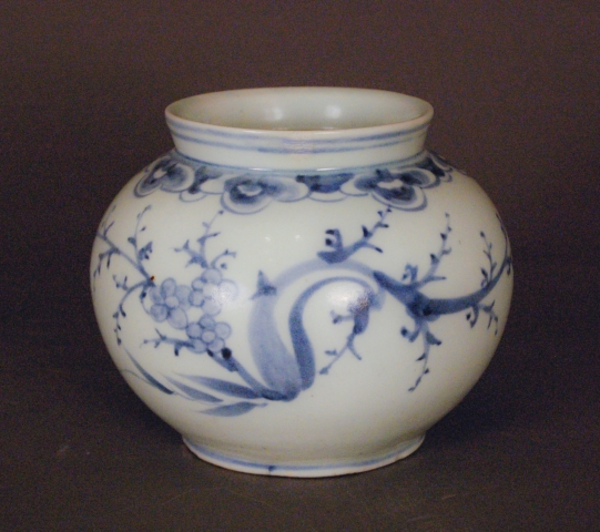 Blue and White Porcelain Jar with Bamboo and Plum Design