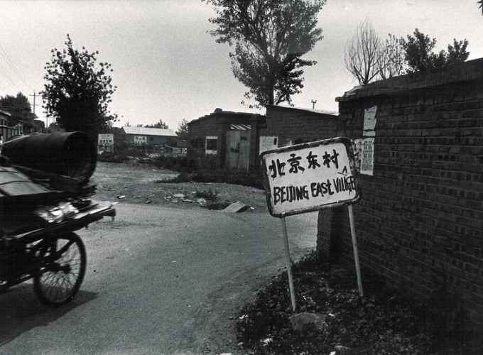 Turn of the Century: Photography in China