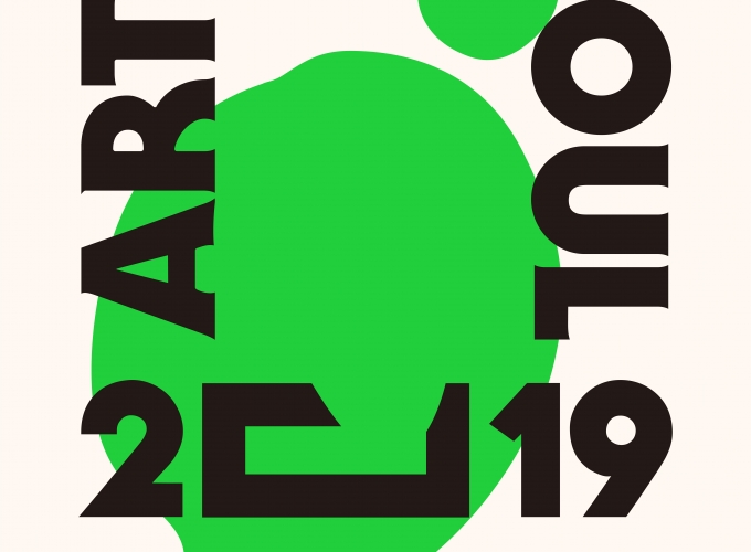 KIAF Art Fair, Seoul