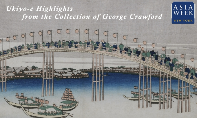 Ukiyo-e Highlights from the Collection of George Crawford