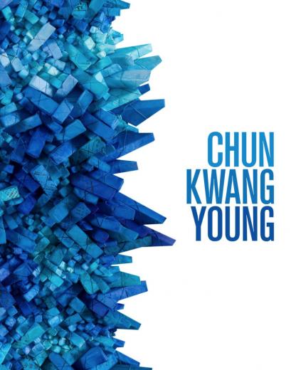 Chun Kwang Young