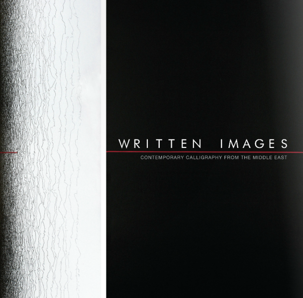 Written Images