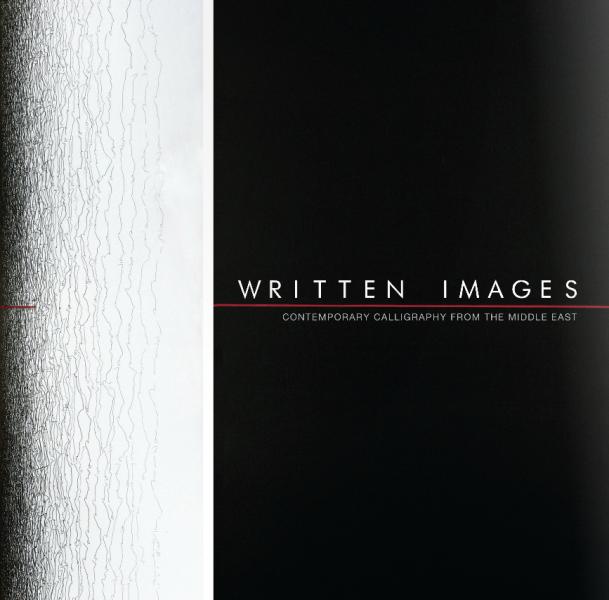 Written Images