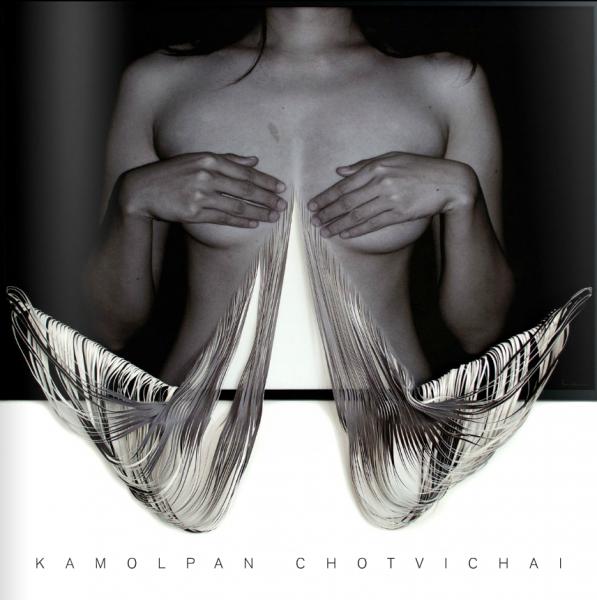 Kamolpan Chotvichai