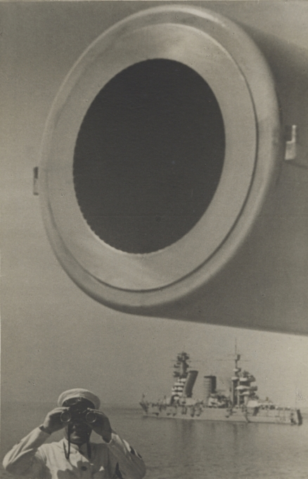 On Guard (Large-Bore Cannon), Baltic Fleet, 1936