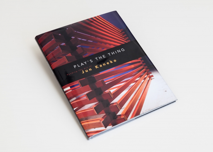 Play's the Thing: Reading the Art of Jun Kaneko
