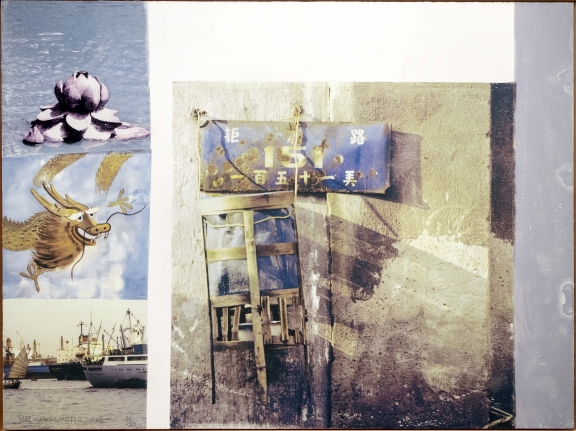 Robert Rauschenberg, Pigmented inkjet