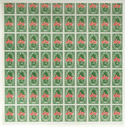 Andy Warhol, S & H Green Stamps, Lithograph