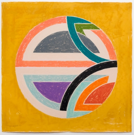 Frank Stella, Sinjerli Variation, Lithograph and Screenprint