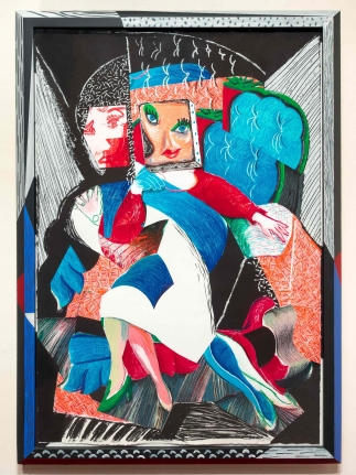 David Hockney, An Image of Celia, from the Moving Focus series