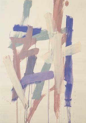 LEAH DURNER Cream 2, 2014