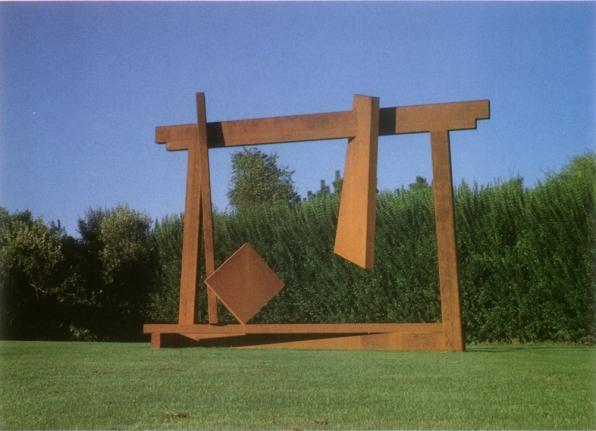 East Gate, 1989