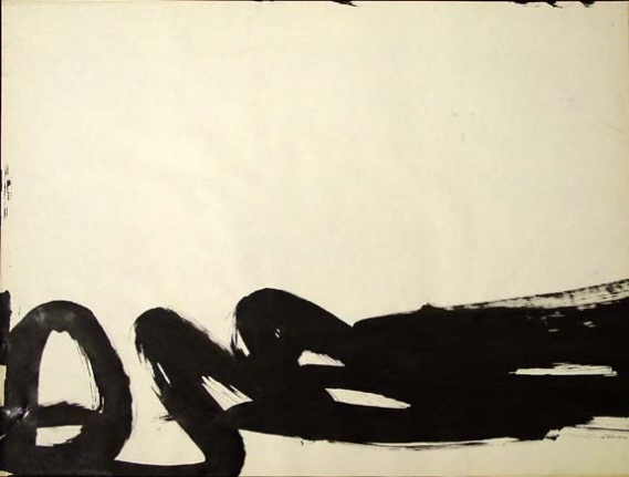 C-60-12, 1960 India ink on paper