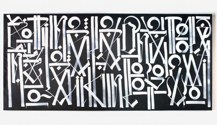 Retna Untitled 7, 2009