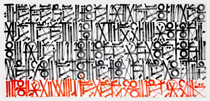 Retna The Bottom Line is Red, 2011