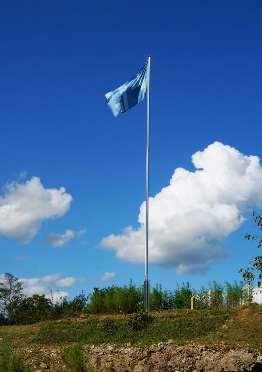 BYRON KIM Sky Blue Flag, 2018