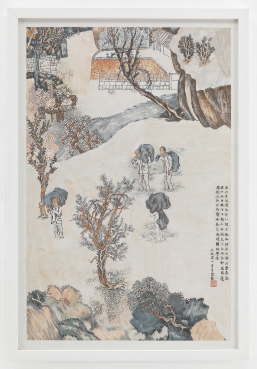 YUN-FEI JI, Looking for Work in the City, 2013-2014