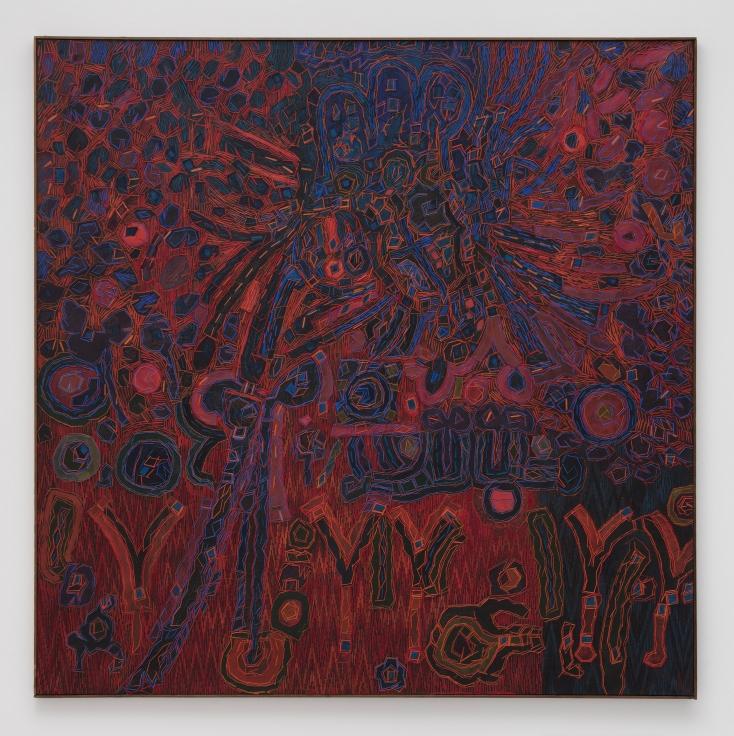 LEE MULLICAN The Sleeping Gypsy,1964