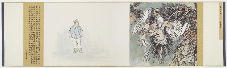 , YUN-FEI JI A Sudden Wind in the Village Wen, 2013 Mineral pigments and ink on Xuan paper and silk 13 3/8 x 48 1/8 in. (35.5 x 123 cm)