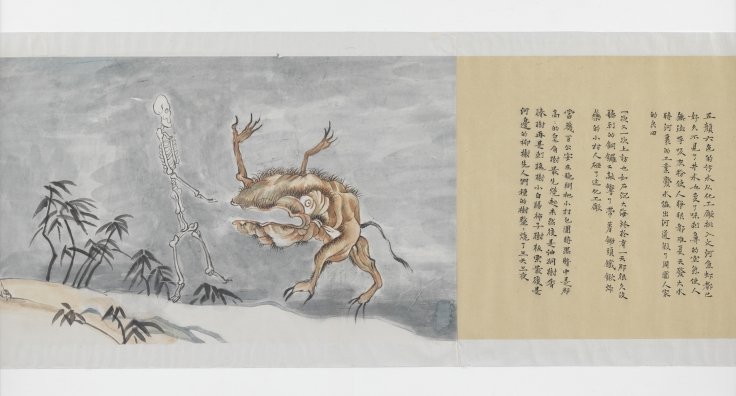 YUN-FEI JI, The Village and its Ghosts,2014