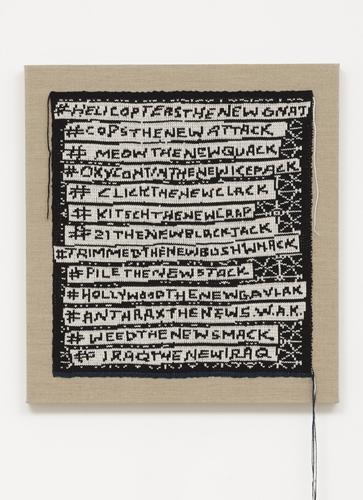 Lisa Anne Auerbach, #MEOWTHENEWQUACK, 2014