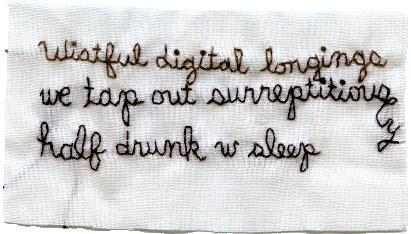 Wistful digital longings
