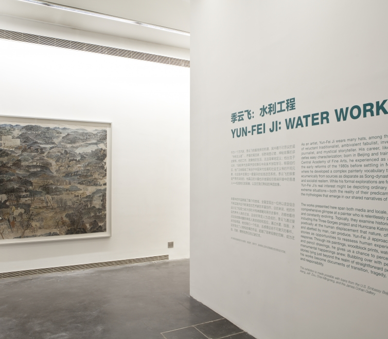 Yun-Fei Ji at the Ullens Center for Contemporary Art, Beijing