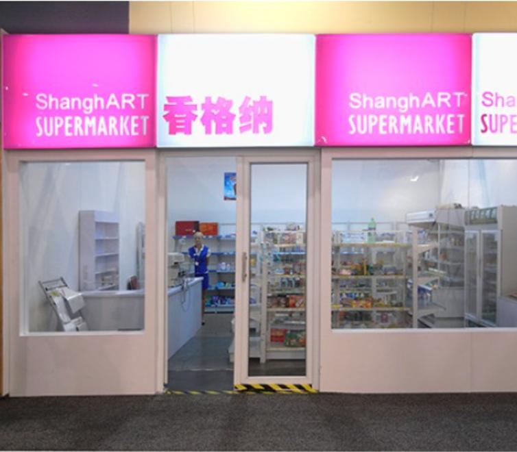 Xu Zhen at Armory Show 2014