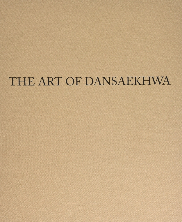 The Art of Dansaekhwa