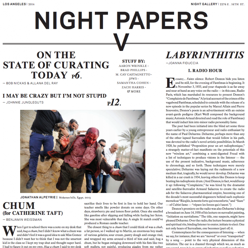 Night Papers V