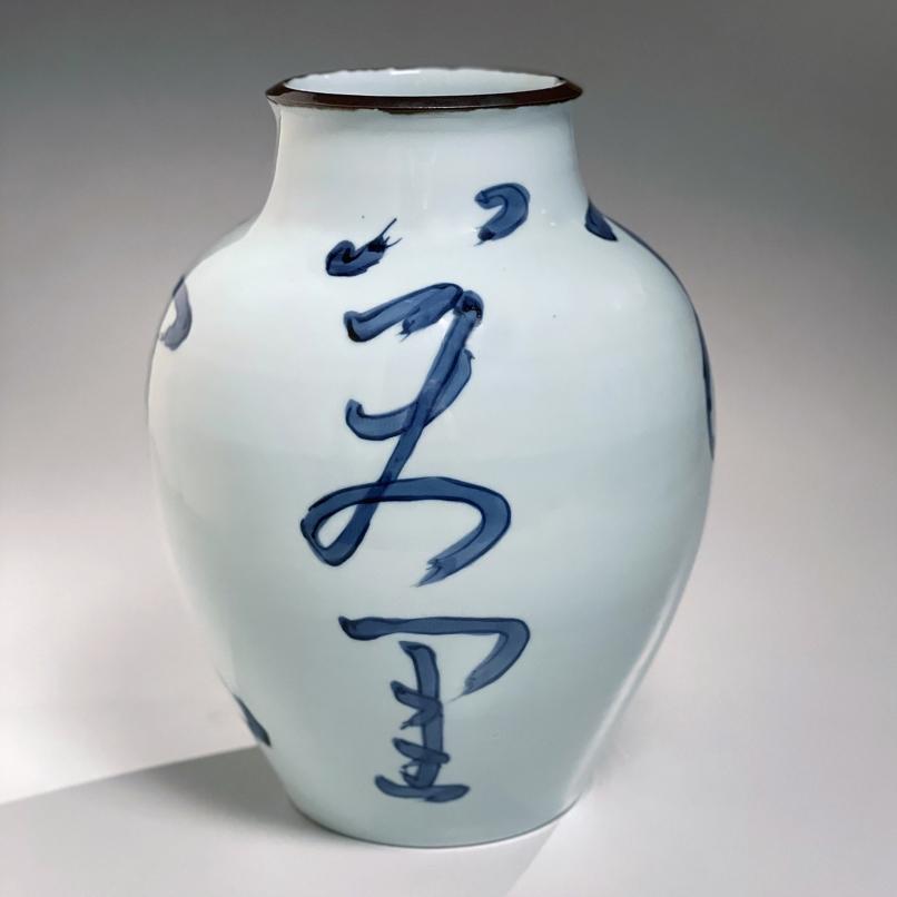 Kitaōji Rosanjin