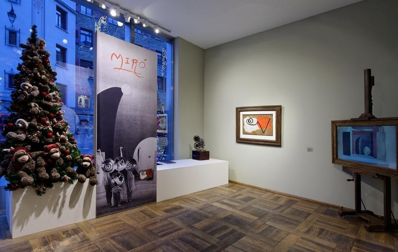 Joan Miró: Masterpieces from the 1920s and 1930s