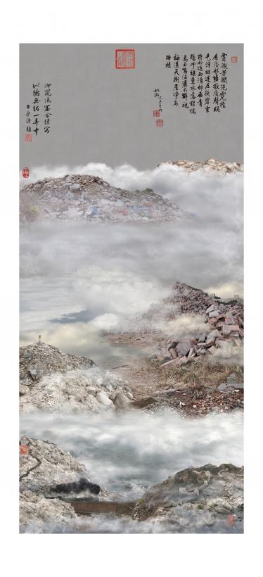 Yao Lu - New Landscape Part 4- YL06 Mountain Trek, 2009 | Bruce Silverstein Gallery