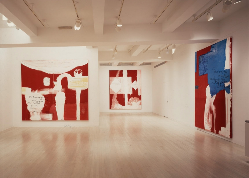 Fox Farm Paintings, Pace Gallery, New York, 1989
