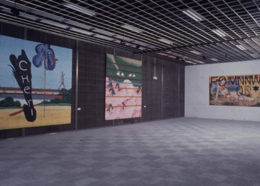 Setagaya Art Museum, Tokyo, 1989