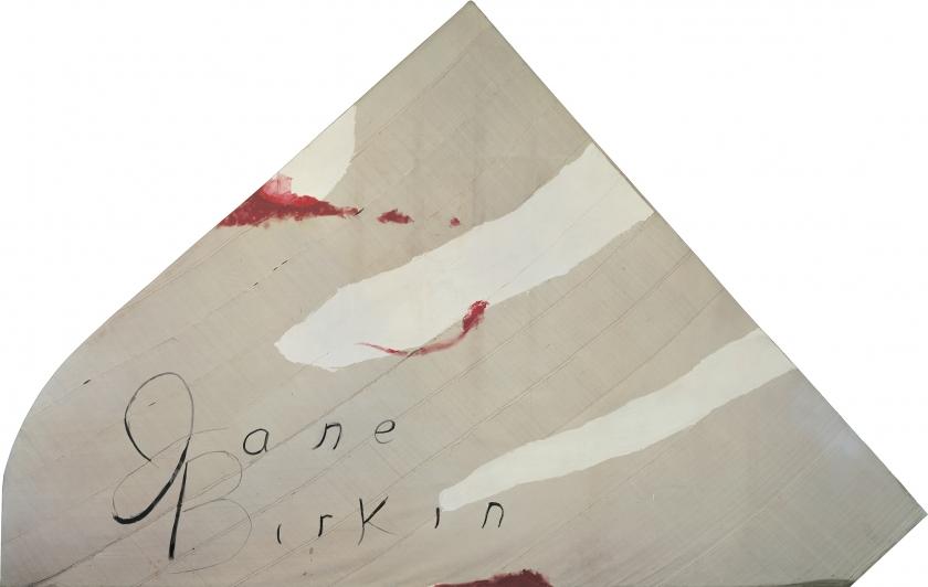 Jane Birkin #2