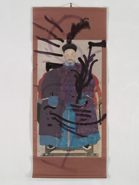 Untitled (Chinese Scroll)