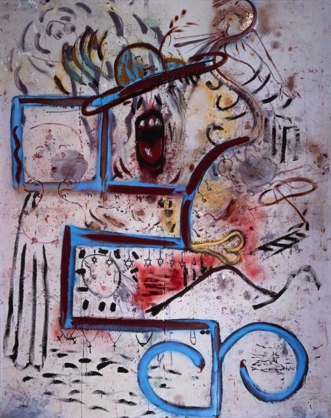 Untitled (Kosher non kosher painting)