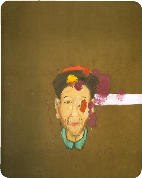 Untitled (Chinese Painting)