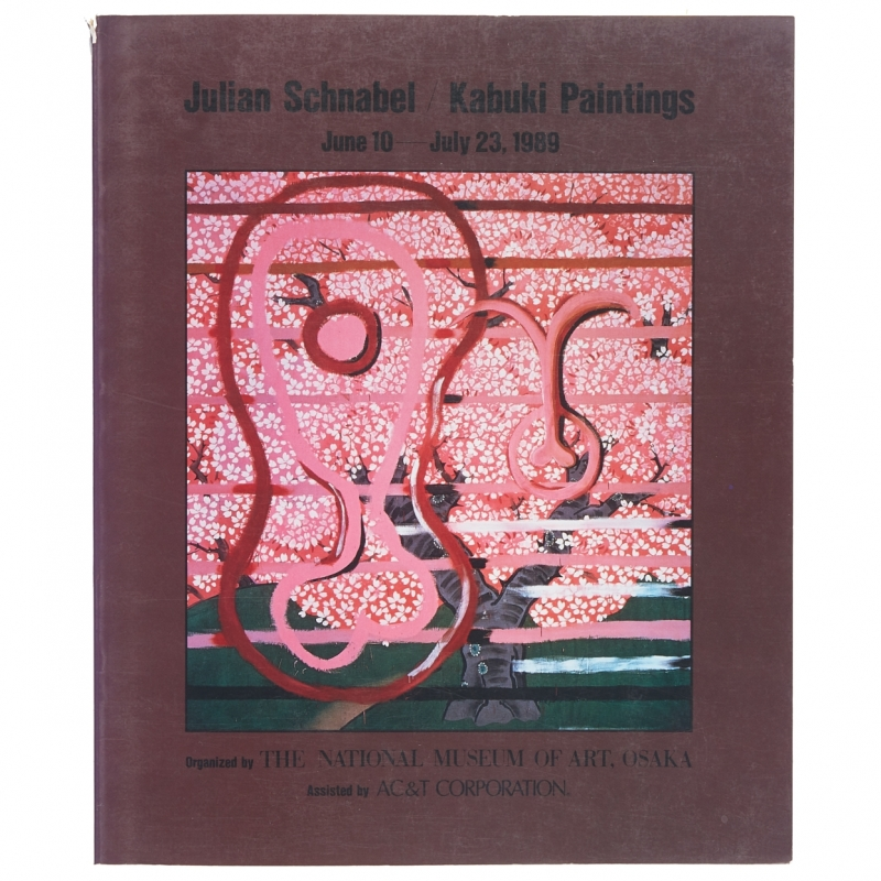 Julian Schnabel: The Kabuki Paintings