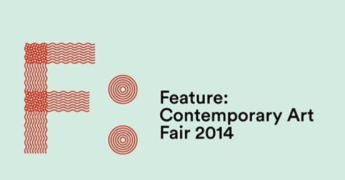 LA PETITE COMMISSION AND AGAC PRESENT FEATURE ART FAIR: A VIDEO LOOK AT THE FAIR