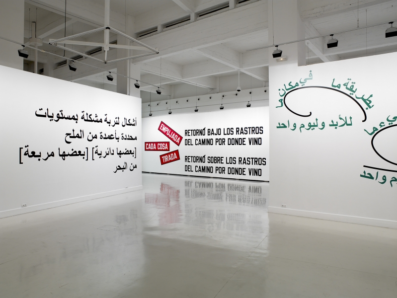 Lawrence Weiner, Regen Projects, FOREVER & A DAY, CAC Malaga