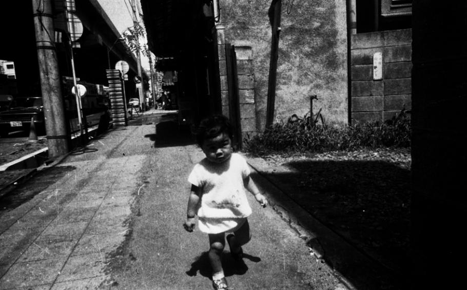 Daido Moriyama - Record No. 2, Japan