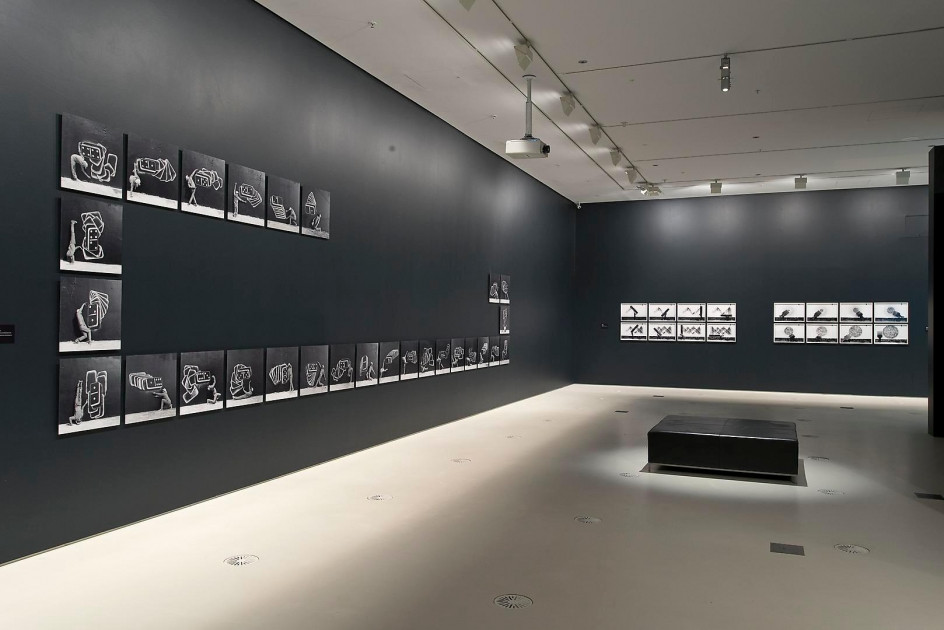 Robin Rhode: The Call of Walls (2013)