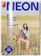 Neon magazine, September 2012